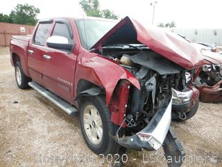 2007 CHEVROLET SILVERADO 1500 PICKUP - KEY